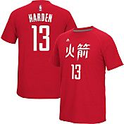 adidas Men's Houston Rockets James Harden #13 Chinese New Year climalite Red T-Shirt